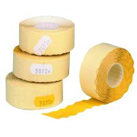 Avery White Two-Line Price Marking Label Roll 16mm x 26mm (Pack of 12000) WR1626