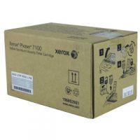 Xerox Yellow Phaser 7100 Laser Toner Cartridge 106R02601